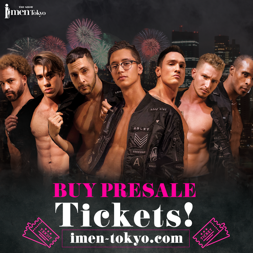 presale-tickets.png