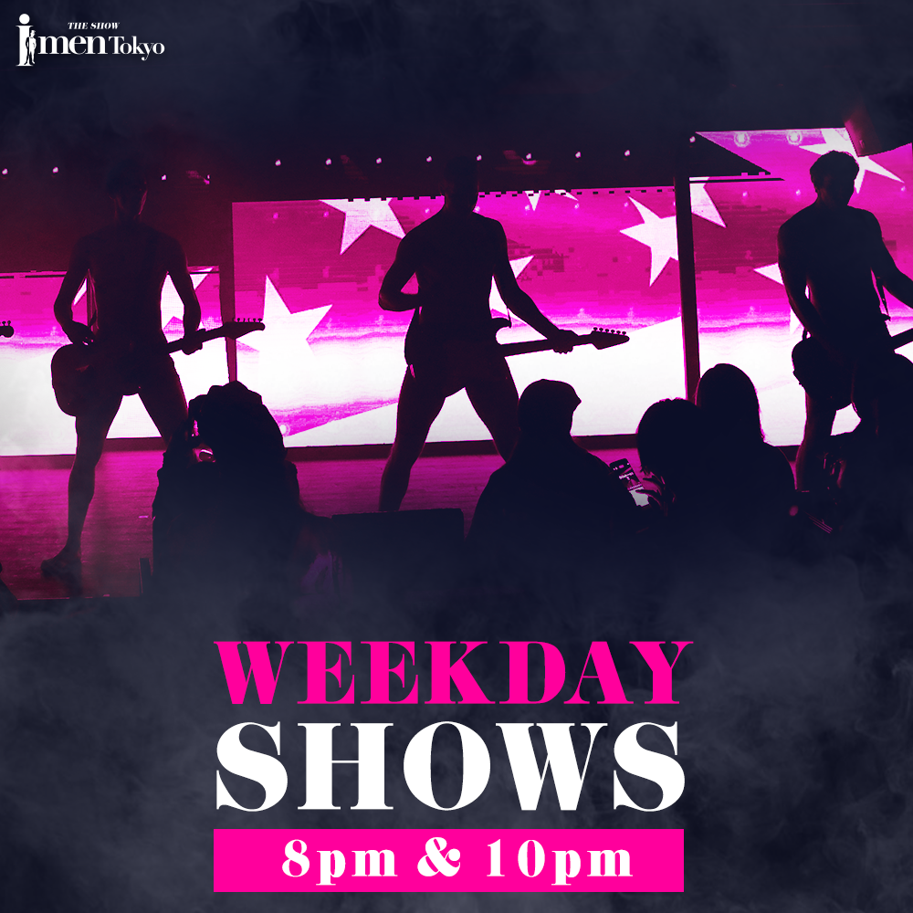 Weekday-shows.png