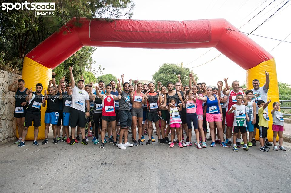 Arche for Marathon