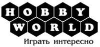 hobby-world.jpg