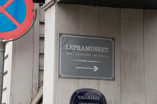 Leprosy Museum, Bergen.