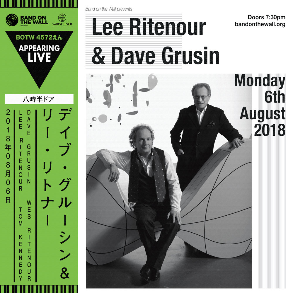 Lee Ritenour and Dave Grusin square-01.jpg