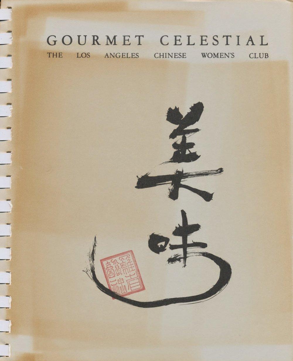 Gourmet Celestial 02.jpg