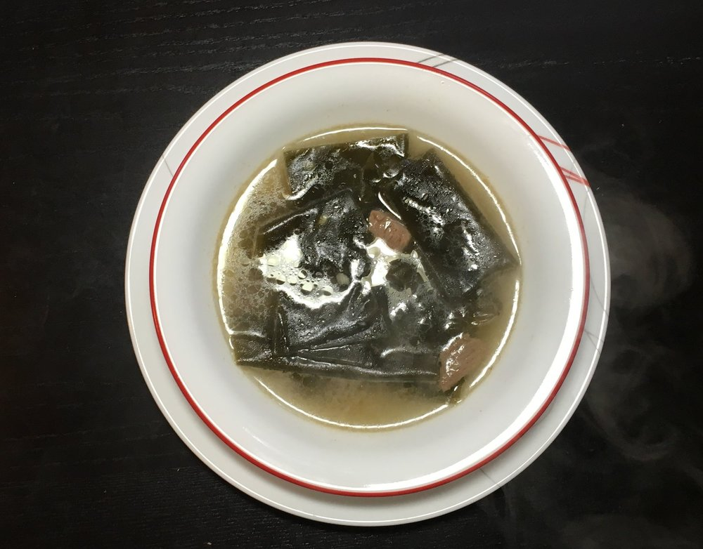 Korean seaweed soup.jpeg