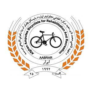 aabrar_finest_logo_1.jpg