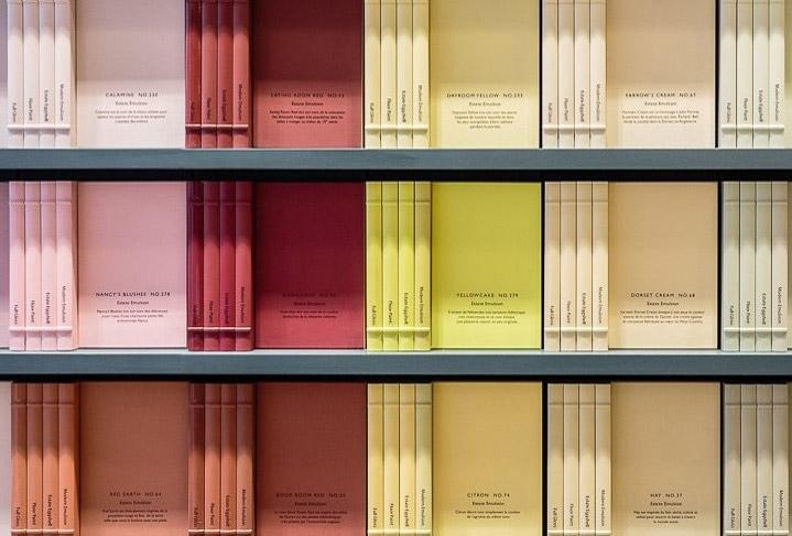 colour-wall-md.jpg