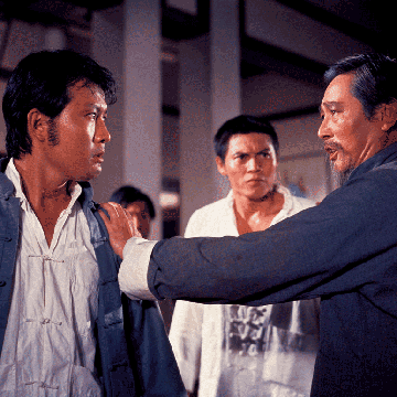 KING BOXER AKA FIVE FINGERS OF DEATH   Director Chang-hwa Jeong Category:CFF CINEMASSENTIALS   Two martial arts schools prepare for an important tournament. (1972)  ©2000 CELESTIAL PICTURES LTD. ALL RIGHTS RESERVED.
