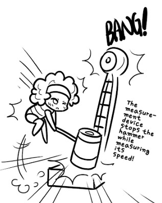 MeasurementScreenShot.png
