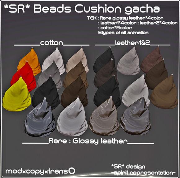 SR Design - Beads Cushion gacha - SaNaRae.jpg