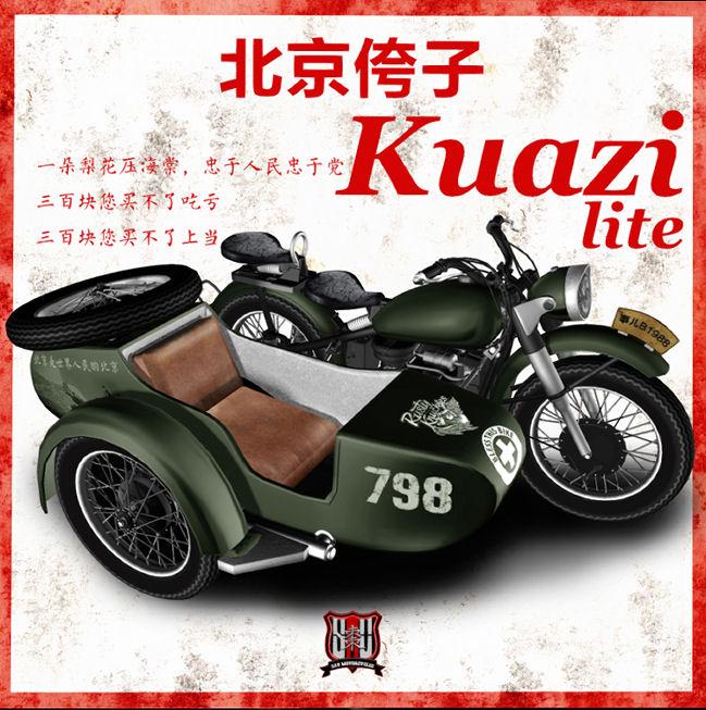 SAU Motorcycles - Kauzi LITE - ULTRA.jpg