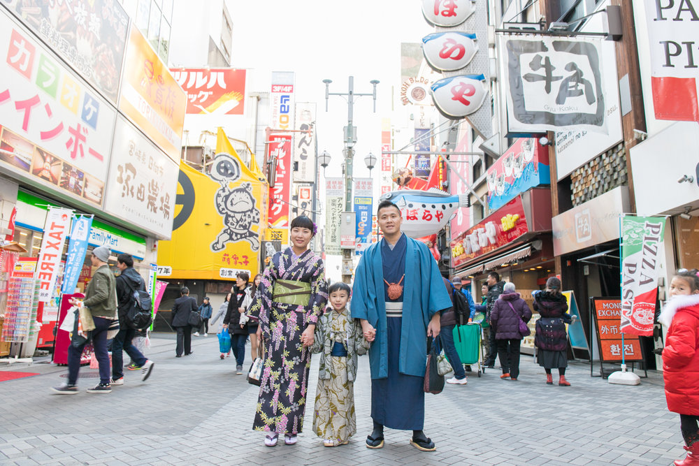 Photography tour in Osaka with japanese kimono