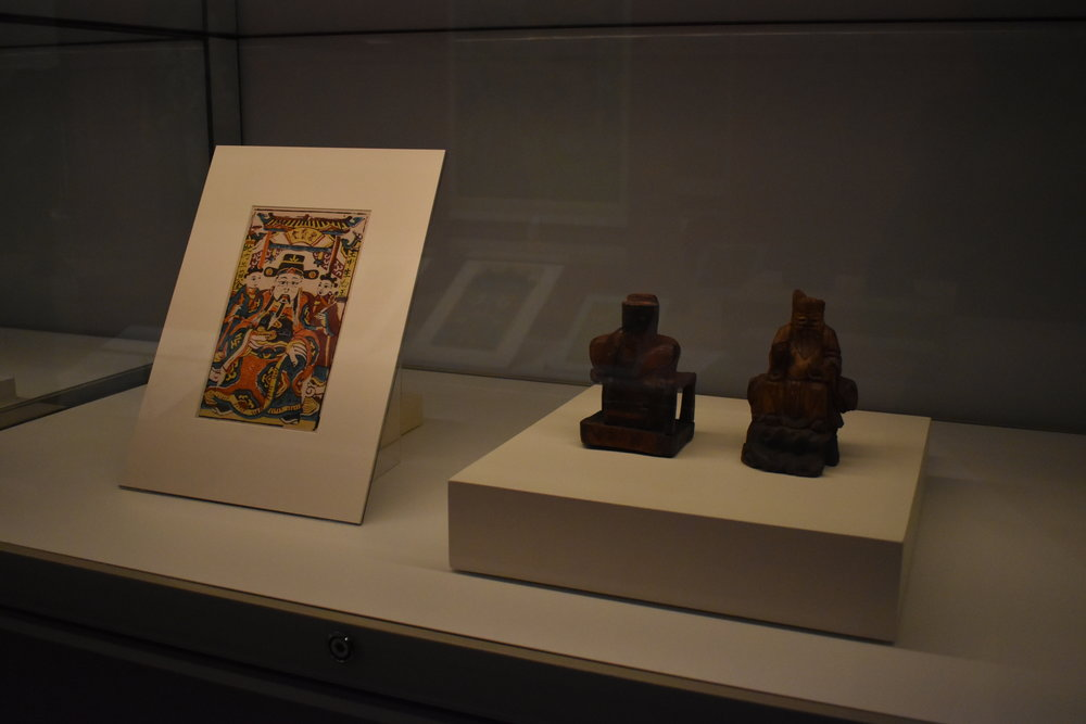 Copy of God of Earth (1800s - mid-1900s) and Figures of Tudi Gong (1644 - 1911)