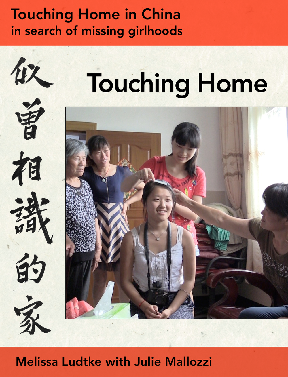 Touching Home cover.png