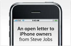 iphone openletter