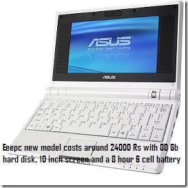 eeepc_buy