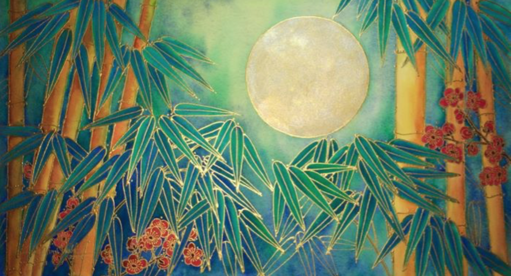 Bamboo, Plum and Moon by  Shay Niimi Wahl