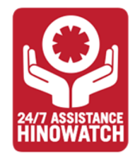 hino_product_icons_2d_2015_small-crop-u18726.png