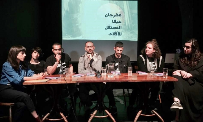 Haifa Indipendent Film Festival hiff 2017 Press Conferance.jpg
