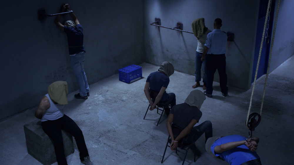 Ghost Hunting - A film by Raed Andoni