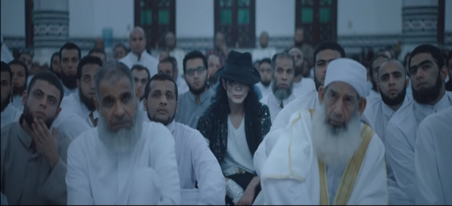 Sheikh Jackson - A film by Amr Salama