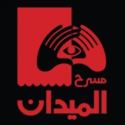 Almidan Theater Haifa Logo HIFF.jpg