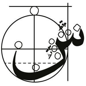 LogosHiff_0000s_0001_scene_logo.jpg