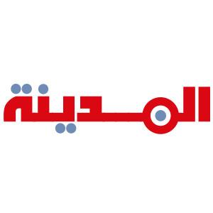 LogosHiff_0000s_0010_logo almadina.jpg