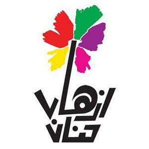 LogosHiff_0000s_0018_Azhar Hanan.jpg