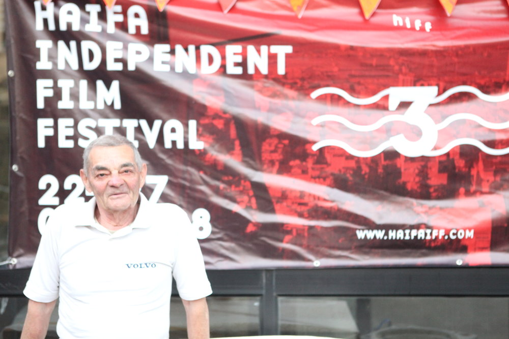 Haifa Independent Film Festival HIFF 2018_8318.JPG