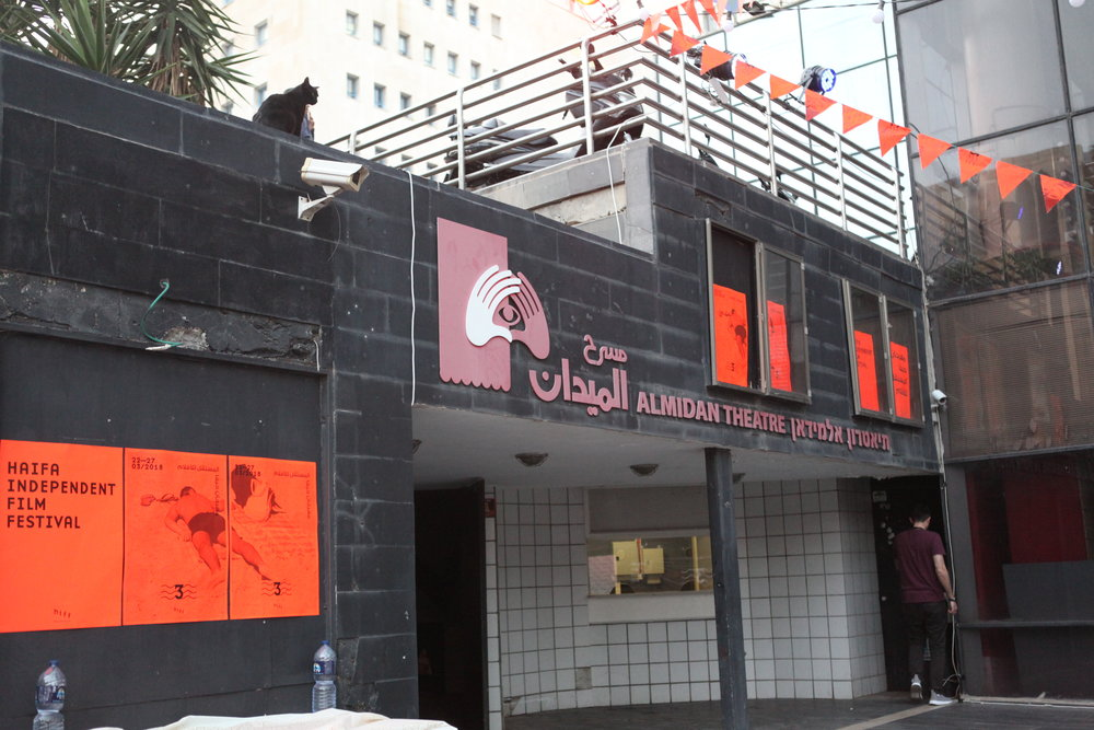Haifa Independent Film Festival HIFF 2018_8320.JPG