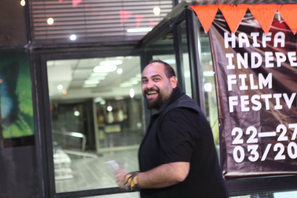 Haifa Independent Film Festival HIFF 2018_8391.JPG