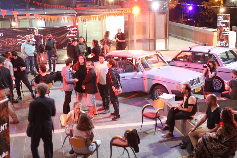 Haifa Independent Film Festival HIFF 2018_8415.JPG