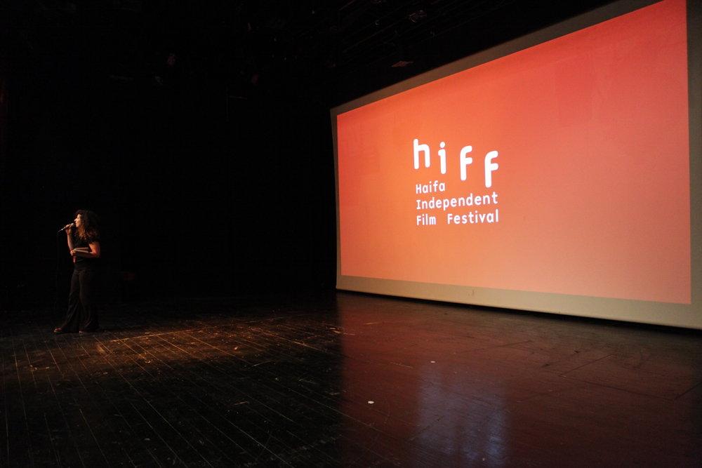 Haifa Independent Film Festival HIFF 2018_8589.JPG
