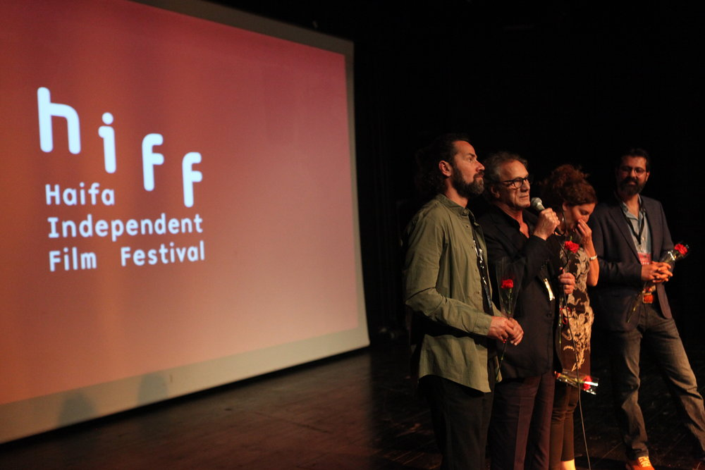 Haifa Independent Film Festival HIFF 2018_8618.JPG
