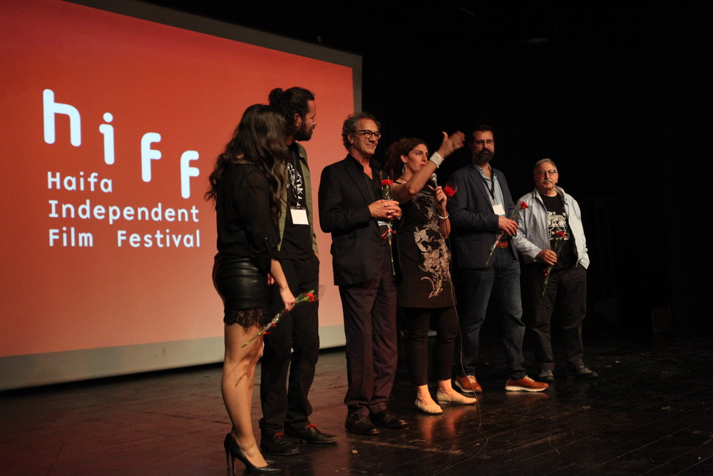 Haifa Independent Film Festival HIFF 2018_8622.JPG