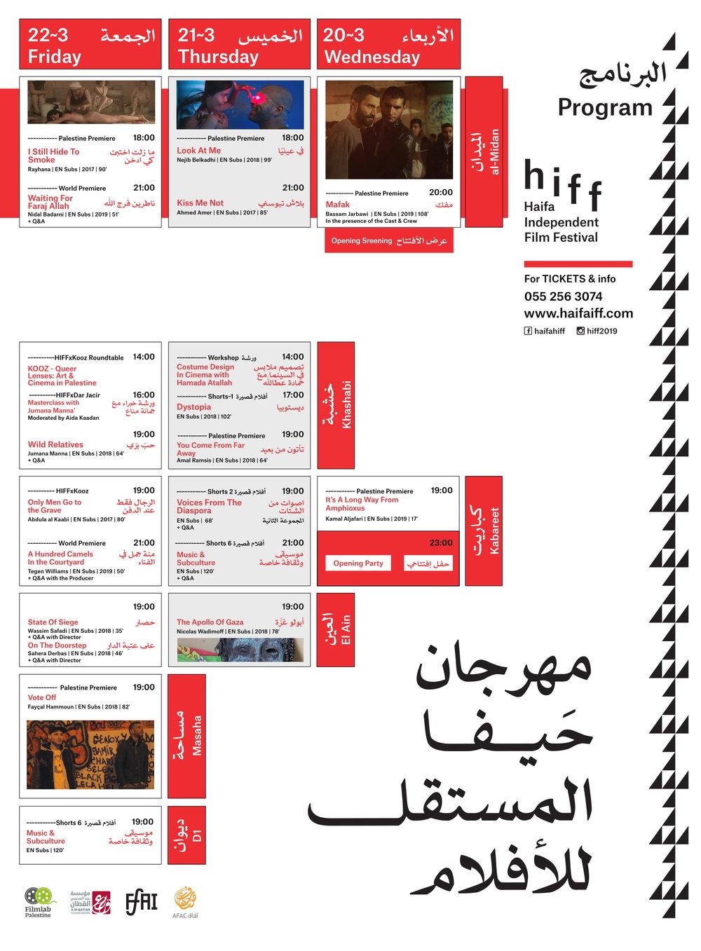 HIFF 2019 Program-1.jpg
