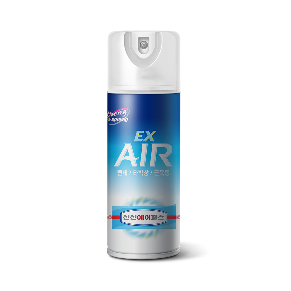 SINSIN AIRPAS-EX