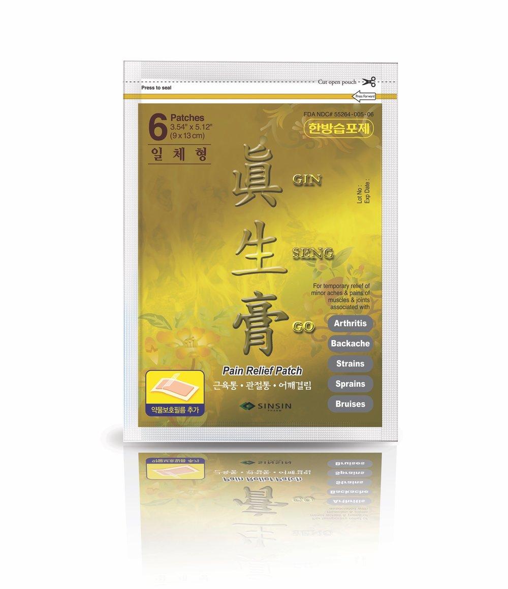 SINSINPAS Ginsenggo (herbal) Patch