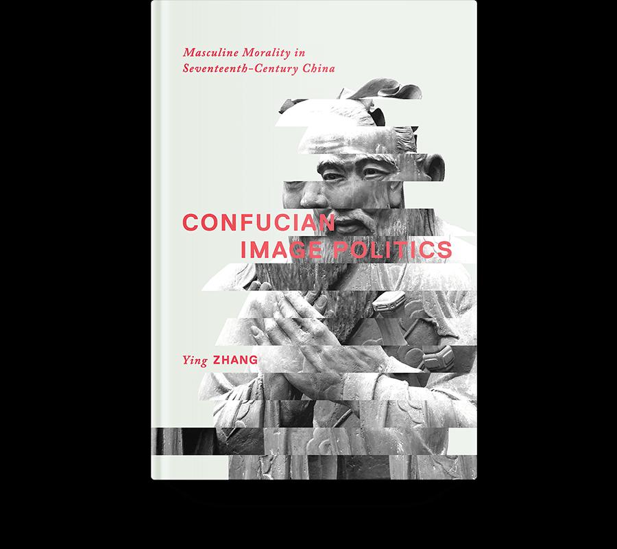 Confucian-Image-Politics.png