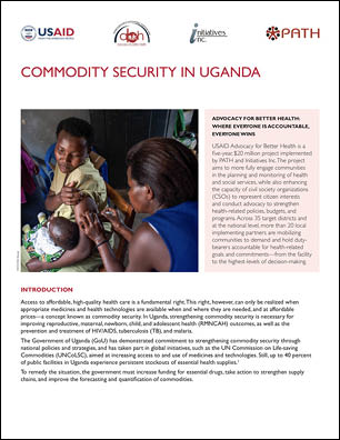 commodity-security-in-uganda.jpg