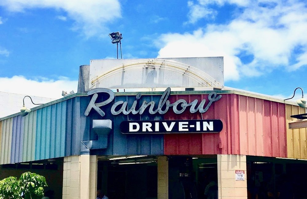 Credit:  Rainbow Drive-In