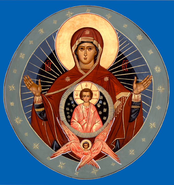 Our Lady Seat of Wisdom (courtesy Wyoming Catholic College)