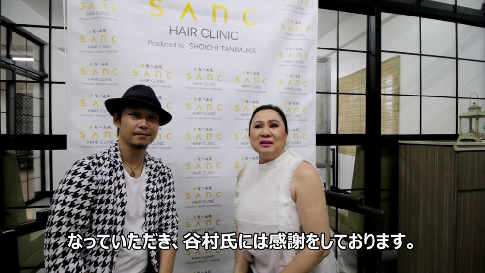 Evely Alvaran Cruz and Shoichi Tanimura at his Hair Clinic in Japan