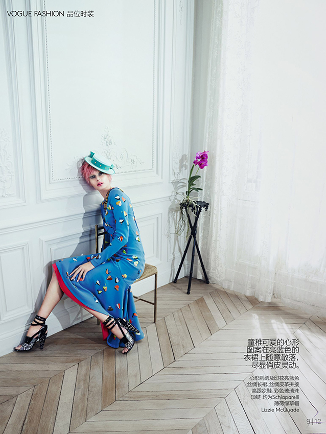 Vogue China, April 2015, Cathy Kasterine