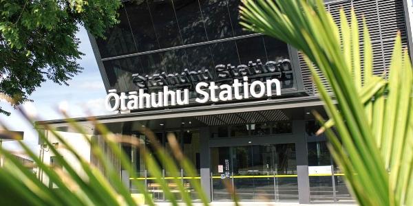 Otahuhu Station.jpg