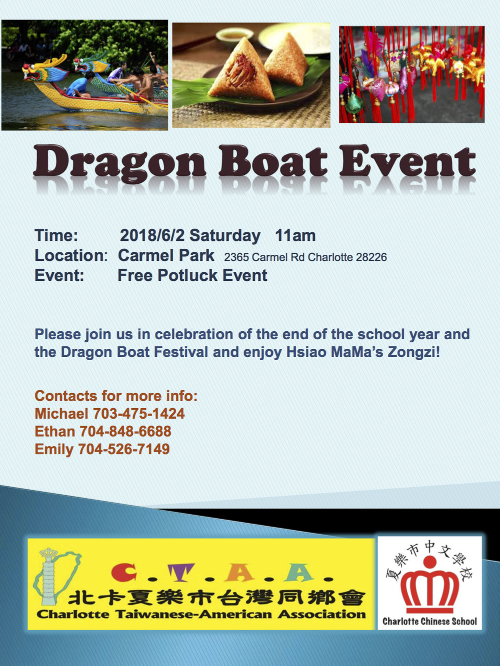 2018 Dragon Boat Flyer eng.jpg