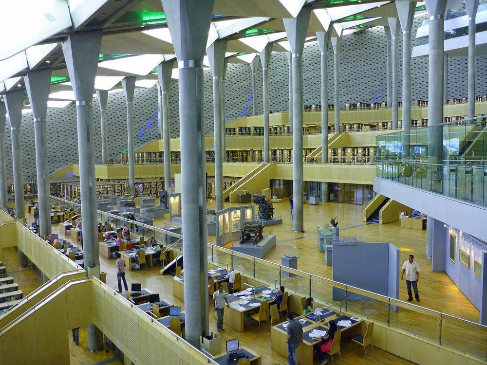 egypt-alexandria-library-maqtaba-interior-inside.jpg
