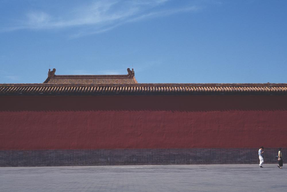 Beijing1.jpg