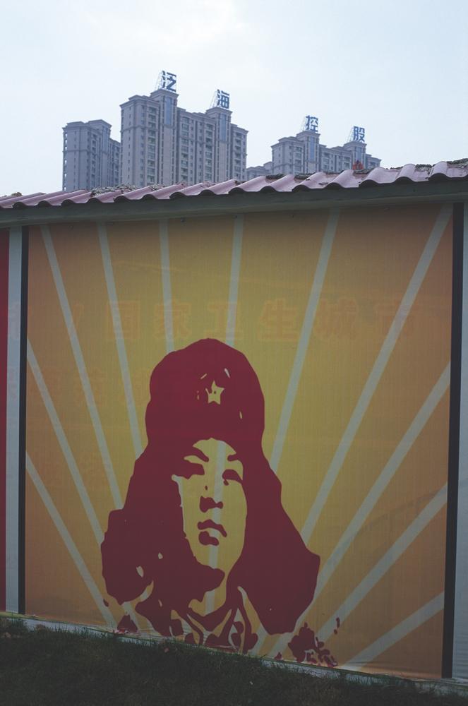 Wuhan3.jpg
