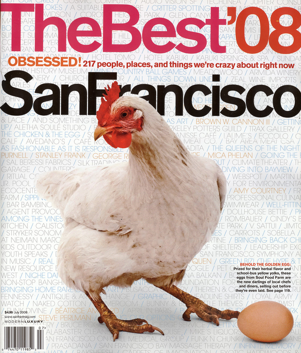 SF magazine July 2008 cover.jpg